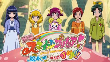 Smile PreCure! Episode 00